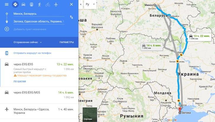 У Затоку 2018 з Мінська - їдемо на своїй машині фото карти