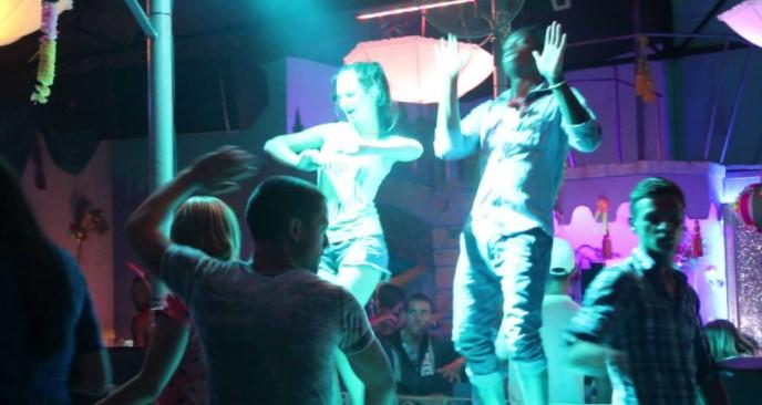 нічні клуби Затока