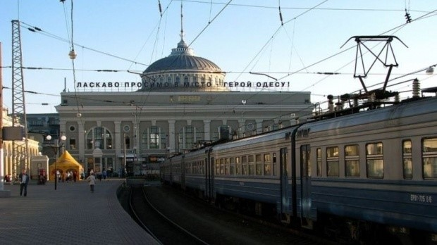 Поїзд з Одеси в Затоку